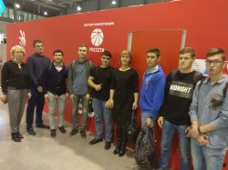 ЮУрГАУ – на чемпионате WorldSkills Hi-Tech
