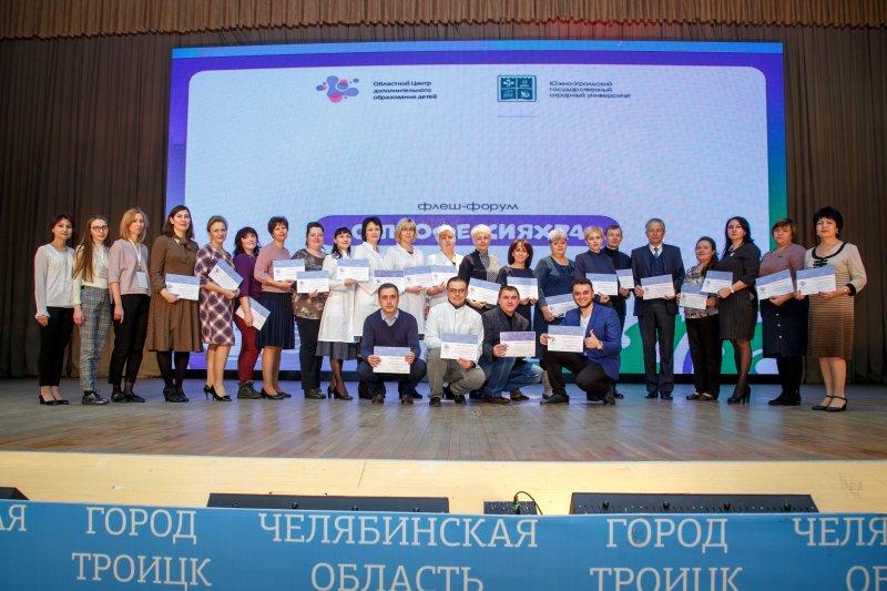 В Институте ветеринарной медицины ЮУрГАУ состоялся флеш-форум «О_Профессиях74»