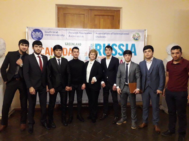 Иностранные студенты ЮУрГАУ приняли участие в форуме URAL FEST