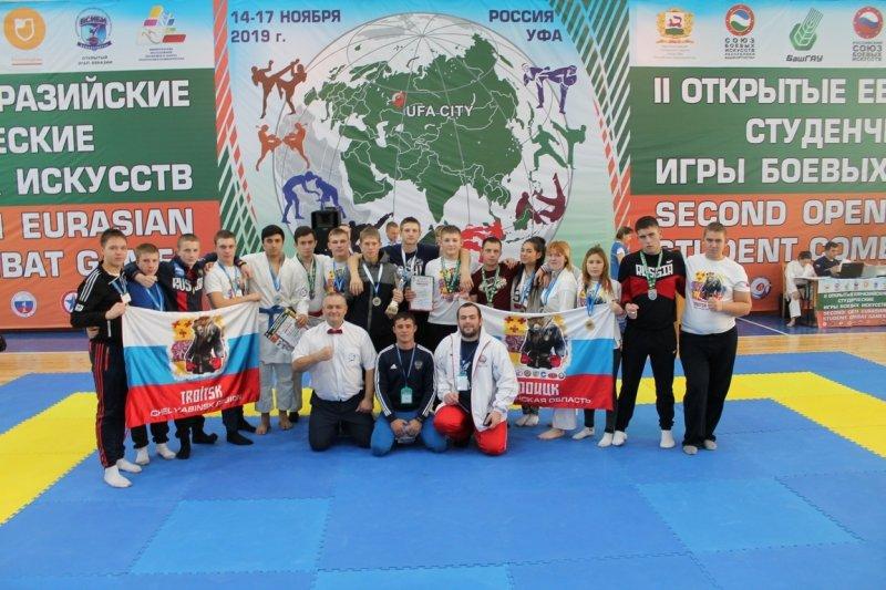 Студенты ТАТ ЮУрГАУ заняли 2-е место во II открытых Евразийских студенческих играх боевых искусств