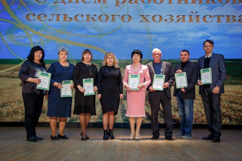 В ИВМ ЮУрГАУ отметили День работника сельского хозяйства и перерабатывающей промышленности
