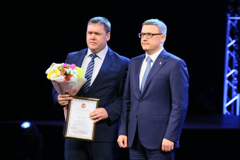 Губернатор Челябинской области объявил благодарность ученому ЮУрГАУ