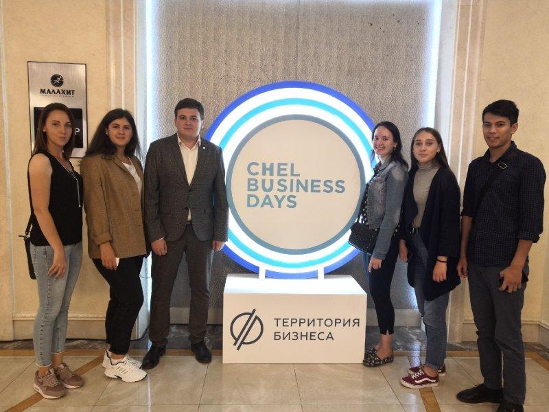 ЮУрГАУ принял участие в форуме CHEL BUSINESS DAYS 2019