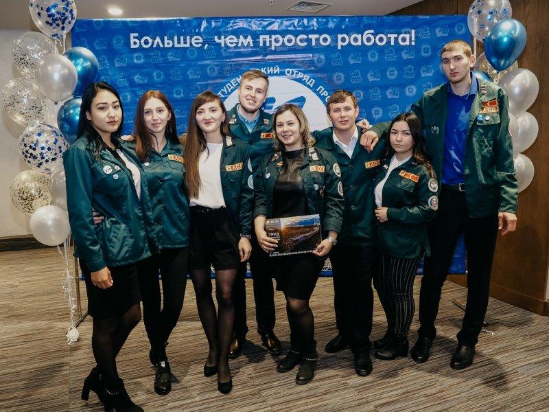 Студенты ЮУрГАУ получили награды на областном закрытии трудового лета отрядов проводников