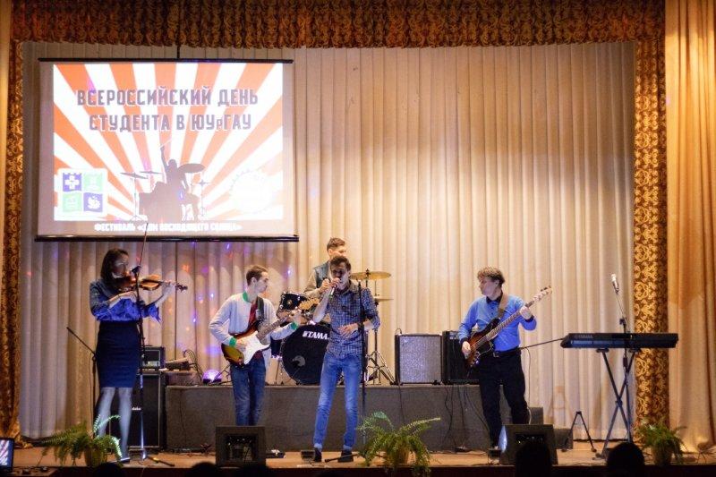 Отчитались о работе и устроили концерт живой музыки: как студенты ЮУрГАУ отметили Татьянин день