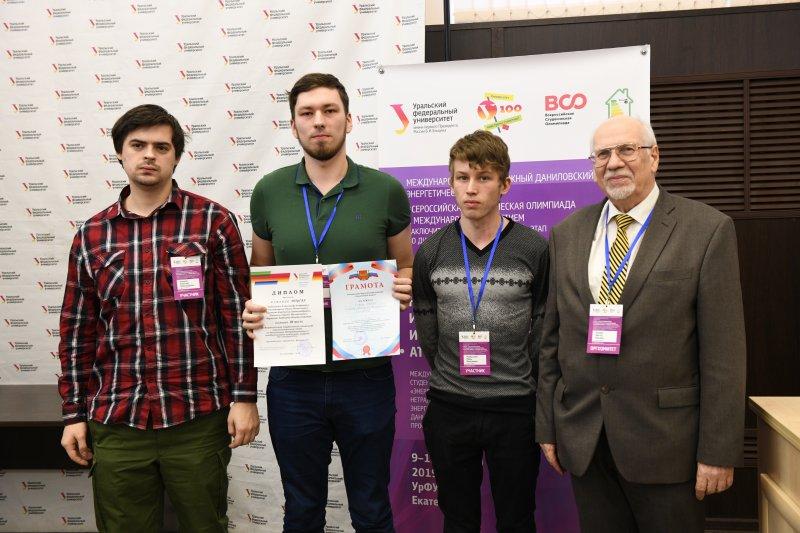 Студенты ЮУрГАУ стали призерами Всероссийской олимпиады по возобновляемым источникам энергии