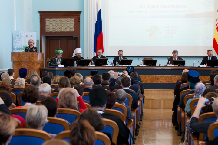 ЮУрГАУ принял участие в Съезде народов Южного Урала