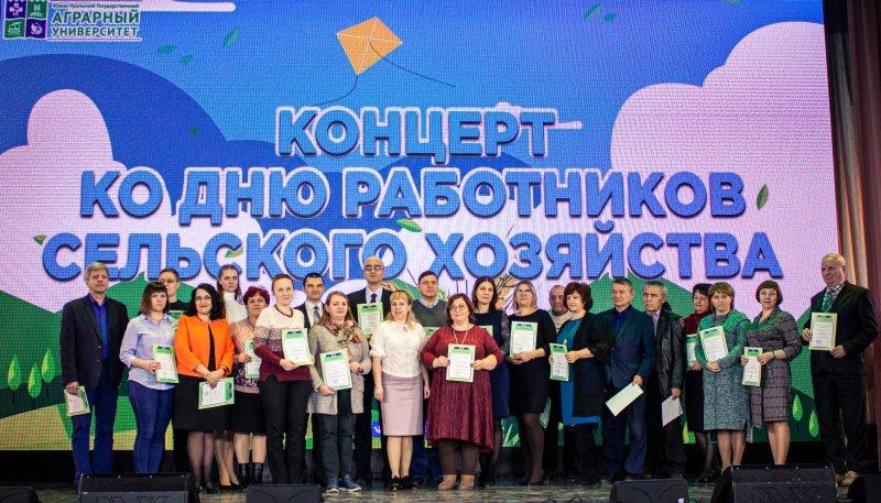 Сотрудников и студентов ИАИ ЮУрГАУ наградили в честь Дня работника сельского хозяйства и перерабатывающей промышленности