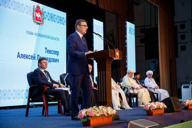 В очередной раз ЮУрГАУ принял на своей площадке конференцию «Расулевские чтения»