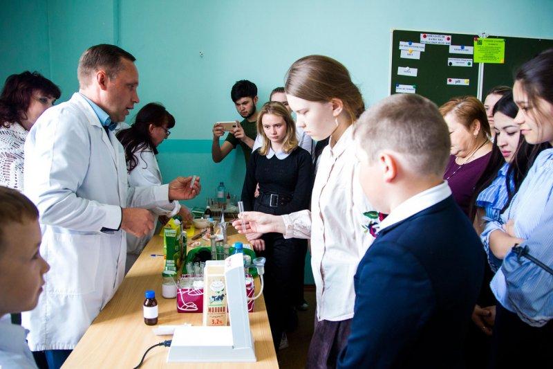 В ЮУрГАУ состоялась научно-практическая конференция для школьников