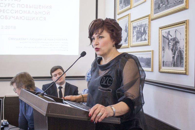 Ассоциация «Образовательное содружество» наметила в ЮУрГАУ план работы