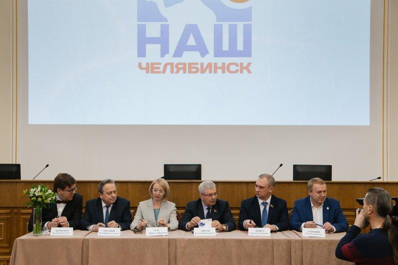 Делегация ЮУрГАУ приняла участие в торжественной церемонии гашения почтовой карточки, посвященной малой планете Челябинск