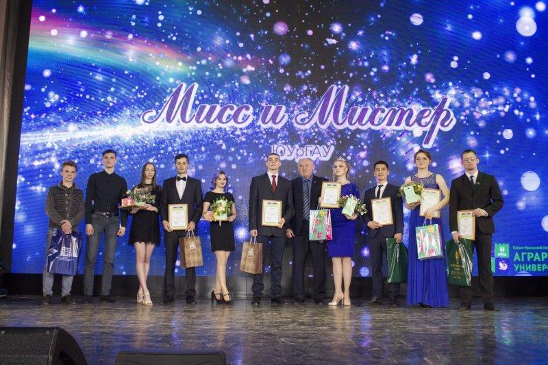 В ЮУрГАУ узнали имена самых ярких и творческих студентов года