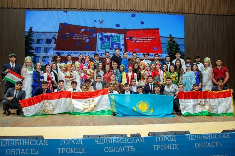 В ЮУрГАУ состоялся День национальных культур